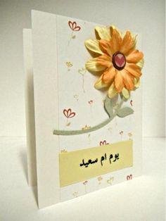valentine's day islamic view urdu
