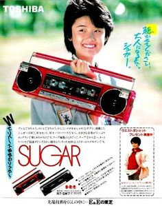 A 1985 Japanese ad for the Toshiba Sugar Double Cassette Player Retro Ads, Vintage Ads, Vintage Posters, Radios, Techno, Old Advertisements, Advertising, Japanese Poster, Vintage Graphic Design
