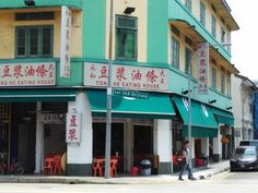 http://2bearbear.com/whats-there-to-eat-in-geylang/