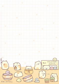 "San-X Sumikko Gurashi ""Leisure"" Memo Printable Scrapbook Paper, Printable Paper, Free Printable Stationery, Scrapbook Templates, Kawaii Wallpaper, Cartoon Wallpaper, Memo Template, Memo Notepad, Pen Pal Letters"