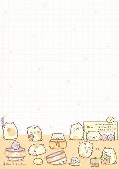 "San-X Sumikko Gurashi ""Leisure"" Memo Printable Scrapbook Paper, Printable Paper, Memo Template, Memo Notepad, Pen Pal Letters, Cute Notes, Kawaii Wallpaper, Aesthetic Stickers, Note Paper"