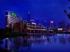 Holiday Inn Shaoxing - http://chinamegatravel.com/holiday-inn-shaoxing/