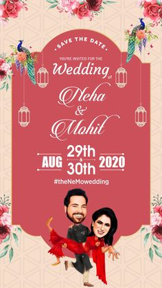 Engagement Invitation Cards, Marriage Invitation Card, Indian Wedding Invitation Cards, Wedding Invitation Video, Wedding Invitation Card Design, Custom Wedding Invitations, E Invite, Digital Invitations, Wedding Card Design Indian