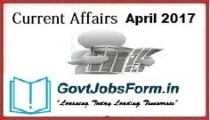 Current Affairs 3rd April 2017, Daily GK Quiz, Today Important Questions With Answer,Today 3rd April GK Question, Current GK 3rd April