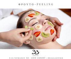 """Η ενζυματική #μάσκα φρούτων ή """"#φρουτοπίλιγκ"""" είναι η απολέπιση νέας γενιάς και συστήνεται σε όλους τους τύπους δέρματος.. Εφαρμόζεται για να αντιμετωπίσει αποτελεσματικά: #λιπαρότητα διευρυμένους ή διογκωμένους #πόρους #ακμήκηλίδες γήρανσης φακίδες ηλίου #λεκέδες χλοάσματα μάσκες εγκυμοσύνης λεπτές γραμμές και #ρυτίδες ατροφικών δερμάτων.  Μη διστάσετε να μας ρωτήσετε για τυχόν απορίες.. #33str #αισθητική #ανανέωση #renew #spa #peeling #facemask #beauty #hydration #fruitmask"""