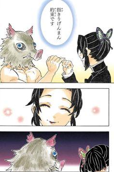Demon Slayer, Illustration Art, Manga, Emperor, Crying, Anime, Movie Posters, Film Poster, Manga Anime