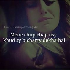 Or akhir hum har gae. Poetry Feelings, My Poetry, Poetry Quotes, In My Feelings, Hindi Quotes, Urdu Poetry, Quotations, Simple Quotes, Sad Love Quotes