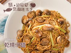 Fry E-Fu Noodle with Mushroom and Chives