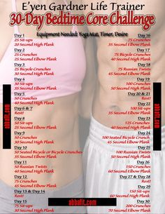 Bedtime Core Challenge My Healthy Start workout plans core - Workout Plans Core Challenge, Monthly Workout Challenge, February Challenge, Workout Calendar, Health Challenge, Abs Workout Video, Ab Workout At Home, Workout Plans, Gym Core Workout