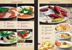 Menu card for Presto by 42 design commune , via Behance
