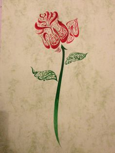 islamic art rose by Samarqandi Arabic Calligraphy Art, Arabic Art, Calligraphy Alphabet, Islamic Images, Islamic Pictures, Motifs Islamiques, Motif Art Deco, Islamic Art Pattern, Islamic Paintings
