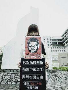 [我在淡江大學捍衛新聞自由]    各位中午吃飯了沒?記得去吃飯嘿。這兩天淡水低溫到13.9度,但淡水正妹們還是努力不懈地協力拍照。尤其剛剛小編a一面上傳行動相片,一面又收到淡大寄來的團體照。想到一群年輕人正在台灣最美的渡口之一守護自由,淡水再冷也不怕。    敬請期待下一次的淡水分享照。新北市其他區的朋友,快來快來嘿 New Taipei, Letter Board, Lettering, Calligraphy, Letters, Texting
