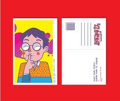 carahirup - Postcard Series on Behance