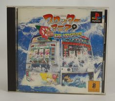 PS1 Japanese : Slotter Mania: Gekinetsu Okisuro! Siosai Special SLPS 03192 http://www.japanstuff.biz/ CLICK THE FOLLOWING LINK TO BUY IT ( IF STILL AVAILABLE ) http://www.delcampe.net/page/item/id,0359383999,language,E.html