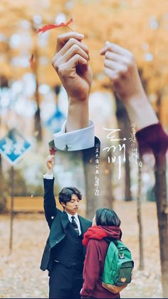 GOBLIN Fanart - Imgur Goblin Kdrama, Lee Dong Wook, Posters, Taiwan Drama, Drama Korea, Korean Dramas, Korean Actors, Goblin Korean Drama, Goblin Gong Yoo