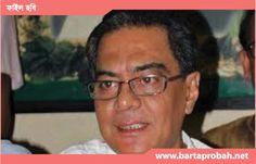 Bartaprobah : 24 Hours News Portal - দেশে বুদ্ধিজীবী হত্যার ধারাবাহিকতা অব্যাহত রয়েছে : আশরাফ