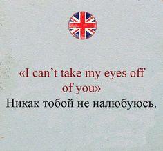 English Sentences, English Phrases, English Idioms, English Lessons, English Vocabulary, English Quotes, Russian Language Learning, Teaching English Grammar, English Love