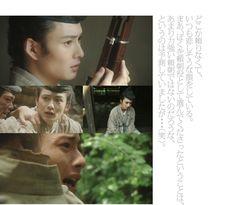 「真の強さを秘めた男、頼朝。」岡田将生インタビュー:大河ドラマ「平清盛」