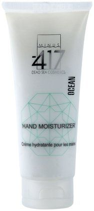 Minus 417 Hand Moisturizer (BeautyBar.com October 2013 #SampleSociety Box)