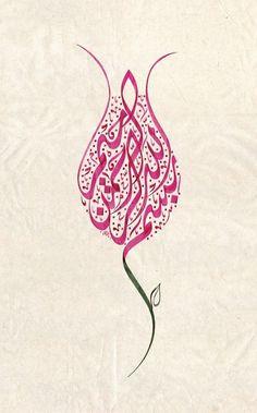 Flower-Shaped Bismillah Calligraphy  #calligraphy #lettering #handlettering #handdrawn #arabic
