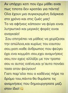 Έτσι ακριβώς! My Life Quotes, Love Quotes, Inspirational Quotes, Graffiti Quotes, Greek Words, Greek Quotes, Life Motivation, Love Words, Quote Of The Day