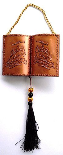 Car Hanging Ornament Islam Muslim Car Accessory Decoration AlQuran Surah AlNas  AlFalaq 02  Brown *** Visit the image link more details. Note:It is Affiliate Link to Amazon.