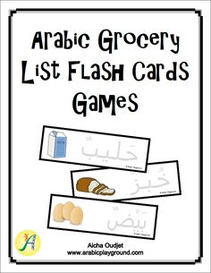 Arabic Playground is a marketplace for Arabic educators to share, buy and sell Teaching Resources. We offer Arabic Worksheets, Books, Videos, Songs and Software. Teaching Activities, Help Teaching, Teaching Resources, Teaching Ideas, Learning Arabic, Kids Learning, Learn Arabic Online, Arabic Phrases, Arabic Lessons