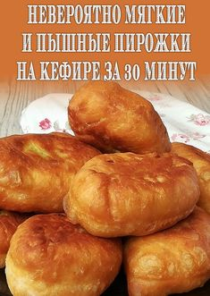 soft and lush kefir pies in 30 minutes - soft and lush kefir pies in 30 minutes – - Russian Pastries, Dessert Pizza, Savoury Baking, Russian Recipes, Seafood Dishes, Kefir, Tasty Dishes, Food Videos, Food To Make