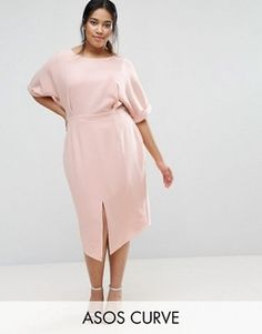 Plus Size Dresses | Party, Evening & Formal | ASOS