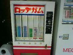 自販機 gums vending machine