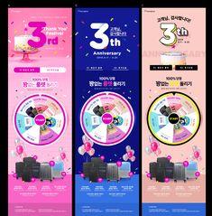 yu-jeong Choi on Behance Site Design, Ad Design, Event Design, Behance Branding, Behance Illustration, Behance Portfolio, Crazy Wallpaper, Clean Web Design, Mobile Banner