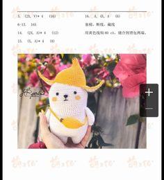 Amigurumi Toys, Crochet Patterns Amigurumi, Crochet Toys, Handmade Soft Toys, Stuffed Toys Patterns, Crochet Projects, Charts, Minis, Diy And Crafts