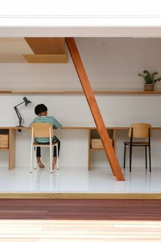 mA-Style Architects: Idokoro House in Shizouka, Japan | http://www.yellowtrace.com.au/2013/10/22/ma-style-architects-idokoro-house/