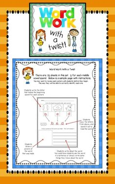 $ Word Work with a Twist!  Great way to help kids practice beginning sounds, sounding out words, writing, and drawing! by ms.nellishaj