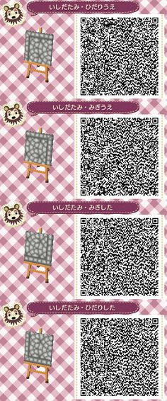 Stone Semi Circular Path Animal Crossing New Leaf Qr Code 2/3