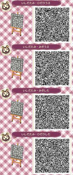Stone Semi Circular Path Animal Crossing New Leaf Qr Code 2/3