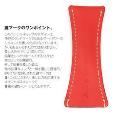 NAGASAWA leather pencil cap 革製ペンシルキャップ (ナガサワ/鉛筆キャップ) 関連画像_2