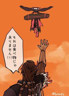 Compass, Geek Stuff, Movie Posters, Anime, Geek Things, Film Poster, Cartoon Movies, Anime Music, Animation