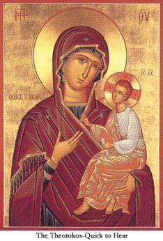 "Theotokos, Mother of God ""Quick to Hear"" / Образ Богородицы «Скоропослушница»"