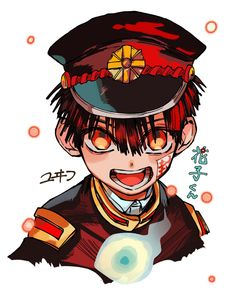 Read from the story Imágenes de: Jibaku Shounen Hanako-kun by (Y E D) with 293 reads. Otaku Anime, Manga Anime, Anime Guys, Anime Art, Toilet Boys, Hanako San, Hxh Characters, Ghost Boy, Anime Lindo