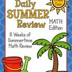 - 8 week of back-to-back review pages covering all the CCSS math strands for 4th grade.  - Summer-themed math pages  - Can be used as daily review ...