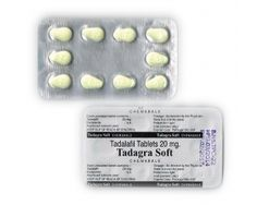 Tadalafil Soft Chewable Tablets are used for various treatment of men's sexual problems. You can buy tadalafil at best price online here  http://www.rsmenterprises.in/product/viewdetail/tadalafil-soft-chewable-37