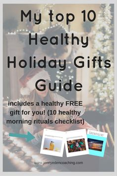 The holidays while joyous often cause us stress and exhaustion. We need to buy the perfect gifts, attend a million holiday parties and navigate family drama