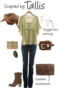 console to closet, color, video game inspired outfits, video game outfits, dragon age polyvore