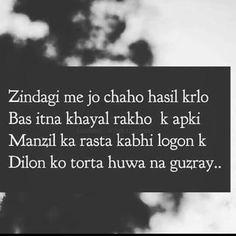 # Anamiya khan Hindi Quotes, Qoutes, Feeling Quotes, Distance Relationship Quotes, Heart Touching Shayari, Broken Relationships, My Diary, Teen Life, Love Status