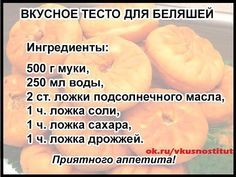 Healthy Eating Tips, Healthy Nutrition, My Favorite Food, Favorite Recipes, Chicken Recipes Video, Vegetable Drinks, Cafe Food, Russian Recipes, Casserole Recipes