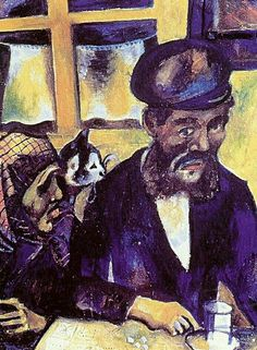 (Belarus) Chagall's Parents by Marc Zakharovich Chagall (1887- 1985). Belarusian later French. Surrealism.
