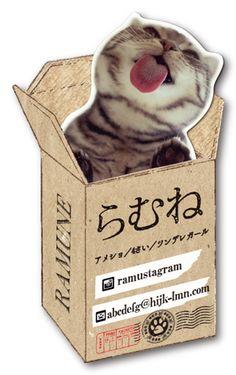 ペット名刺 型抜き名刺 猫デザイン 縦型008 オーダーメイド 猫グッズ (1個30枚入)【楽天市場】
