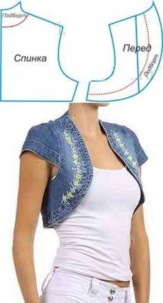 Crochet Scrunchies – Simple Ripple Stitch Crochet Tutorial - Tray Tutorial and Ideas Dress Sewing Patterns, Sewing Patterns Free, Clothing Patterns, Fashion Sewing, Diy Fashion, Ideias Fashion, Fashion Ideas, Fashion Details, Dress Fashion