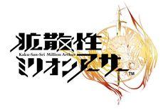Typography Logo, Typography Design, Japanese Poster Design, Japan Logo, Entertainment Logo, Word Design, Band Logos, Game Logo, Illustrations And Posters